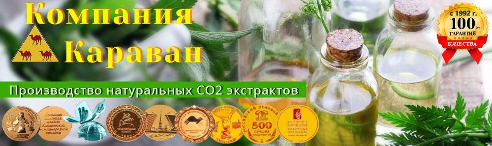 """Компания """"КАРАВАН"""""""